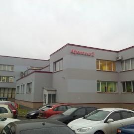 Деловой Центр «Афонская 2»
