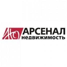 Строительная компания «АРСЕНАЛ»